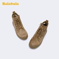 巴拉巴拉女童马丁靴儿童靴子短靴2019冬季新款大童鞋防水防滑洋气