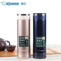 象印ZOJIRUSHI不锈钢双层真空保冷/保温杯带茶漏460ml SM-JTE46