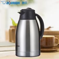 象印ZOJIRUSHI不锈钢保温壶 咖啡壶 1.5L SH-FE15C 大容量
