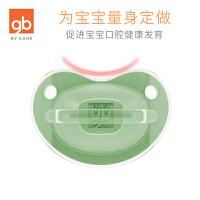 gb好孩子安抚奶嘴宽口径硅胶0-12个月新生儿超软安睡奶瓶配件正品