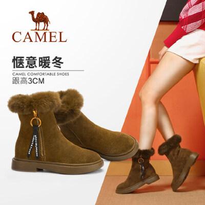 Camel/骆驼2018冬季新款 时尚个性舒适俏皮少女低跟女靴
