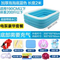 韩式充气浴缸泡澡桶全身折叠浴桶大人加厚塑料家用可坐躺浴盆浴室用品浴桶浴盆