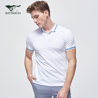 七匹狼T恤男短袖2020夏季新款休闲翻领青年男士Polo衫纯色衣服潮
