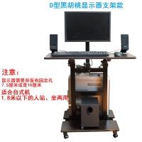 台式电脑桌笔记本桌站立式升降移动桌办公简约电脑桌