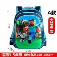 我的世界书包小学生儿童6-8-12岁男生1-2-3-5年级护脊2D双肩背包