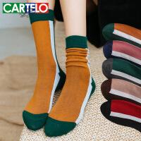 卡帝乐鳄鱼纯棉袜子女士堆堆袜秋冬季中筒棉袜时尚女袜5双装