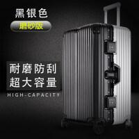 超大行李箱男大容量32寸加厚大号28寸拉杆箱女出国密码旅行箱30寸 黑