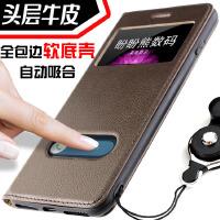全包边iPhone8plus手机壳6s真皮套7p保护套X软胶双开窗翻盖式