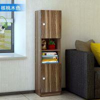 书柜带柜门小柜子简约现代置物柜储物柜书房家具创意书架 核桃木色