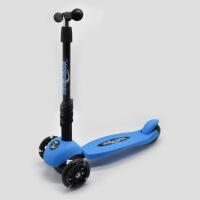 【5折包邮 限时抢购】萌味 儿童滑板车 3-14岁小孩三轮闪光一键折叠滑板车