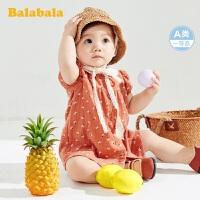 巴拉巴拉女童裙子宝宝公主裙婴儿儿童连衣裙洋气文艺风翻领裙纯棉夏