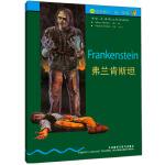 书虫・牛津英汉双语读物:弗兰肯斯坦(3级上 适合初三、高一年级)