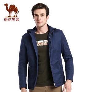 骆驼男装 秋季新款时尚可脱卸帽散口袖青年旅行夹克衫外套男
