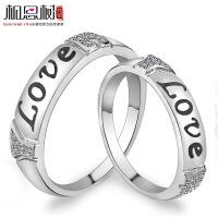 相思树 925银饰情侣戒指 纯银一对免费刻字学生对戒 镶钻LOVE爱情戒子QLJZ026