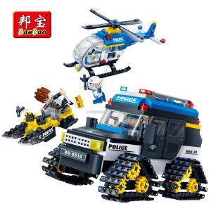 【当当自营】邦宝小颗粒益智教育创意拼插积木玩具新警察系列极地任务7013