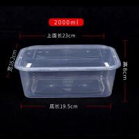 长方形一次性餐盒带盖透明家居日用黑色打包盒加厚外卖饭盒塑料汤碗