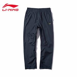 李宁厚里长裤男士夹棉裤类运动生活系列保暖冬季厚里直筒运动裤AKML025