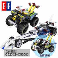 咔搭益智积木拼装玩具儿童拼插组装模型汽车小男孩6-10-12岁礼物
