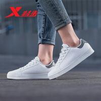 特步女子板鞋2019秋季绿尾小白鞋个性编织潮流防滑休闲鞋跑步982118319190