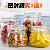 买二送二卡扣密封罐玻璃瓶带盖家用食品储物罐腌制瓶子泡菜柠檬百香果蜂蜜罐子
