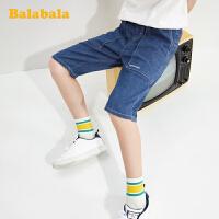 巴拉巴拉裤子男童中裤儿童短裤牛仔裤2020新款夏装百搭中大童休闲