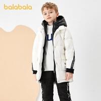 【4件3折�r:209.4】巴拉巴拉�和�羽�q服男童2020新款冬�b中大童外套中�L款保暖假�杉�