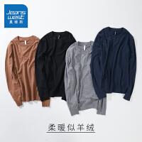 [满99减10元/满199减30元]真维斯针织衫男冬装新款男士圆领纯色长袖毛衣修身薄款衣服潮