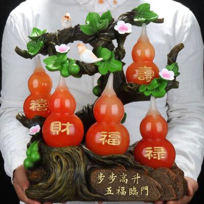 五福临门葫芦摆件家居客厅风水装饰品招财葫芦工艺品开业乔迁礼品