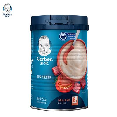 [当当自营]嘉宝 番茄牛肉配方营养米粉225g品质源头 好消化 易吸收 多维营养 助成长