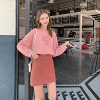 MG小象时尚套装女宽松套头休闲卫衣2019新款韩版高腰包臀半身裙潮