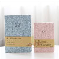 韩国文具简约布面手帐本 空白横线内页笔记本文具日记事本子