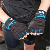 健身耐磨防滑手套护腕男女半指健身房 透气不闷热运动训练护手掌提高抓握力单杠哑铃