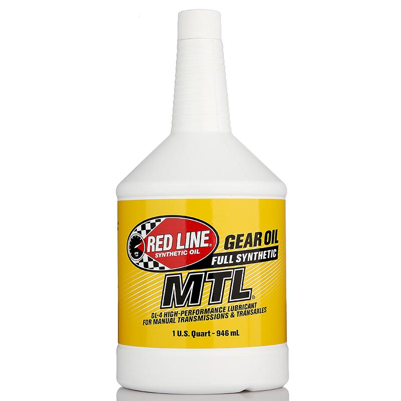 美国红线Redline MTL全合成汽车齿轮油手动变速箱油波箱油75W80美国原装进口 挂档顺畅 润滑耐磨 5类基础油