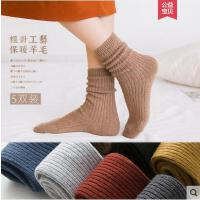 网红时尚潮流袜子女加厚保暖羊毛袜户外新品堆堆袜羊绒袜中筒女袜毛线袜女长筒