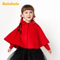 【2.26超品 5折价:139.95】巴拉巴拉女童大衣春季2020新款儿童呢衣小童宝宝外套羊毛呢斗篷女