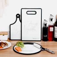 光一欧式宿舍用小菜板切水果板家用小号案板切菜的板塑料寿司蔬菜砧板