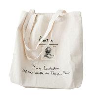 新款帆布包女单肩韩版文艺小清新学生手提拎书袋折叠便携环保购物布袋 纵向中号