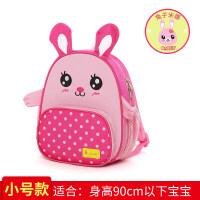儿童书包幼儿园男宝宝1-3-6岁防走失背包女童可爱双肩小书包潮