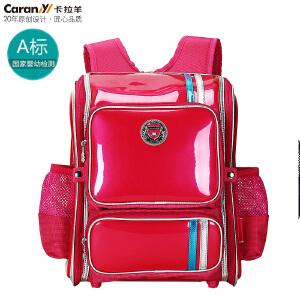 拉羊书包男女儿童超轻减负护脊双肩包1-3-5年级小学生背包CX2649