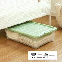 床底收纳箱透明扁平整理箱特大号塑料衣服被子床下储物箱带滑轮 超超