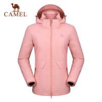 camel骆驼户外女款冲锋衣 户外防风防雨保暖三合一冲锋衣
