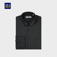 HLA/海澜之家斜纹净色长袖衬衫2018秋季新品舒适正装衬衫男