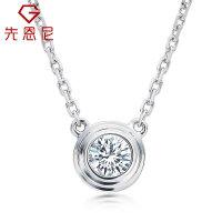 先恩尼珠宝 白18K金钻石吊坠锁骨链 螺丝系列钻石项链 求婚表白 支持裸钻定制