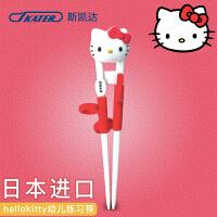 skater斯凯达日本进口Hello Kitty学习筷 儿童练习筷训练学前筷子