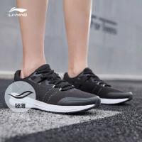 李宁跑步鞋男鞋2019新款跑鞋鞋子男士低帮运动鞋ARBP027