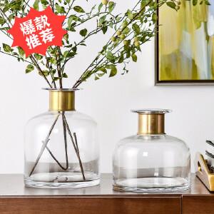 【每满100减50】幸阁 插花美式金属环镶嵌式玻璃花瓶 透明手工花器