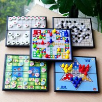 可收纳儿童磁性棋类飞行棋斗兽棋五子棋跳棋象棋幼儿园益智玩具
