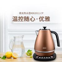 Delonghi/德龙 KBI2011.CP 大容量 家用电水壶热水壶温控功能