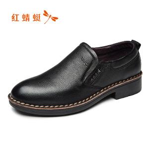 红蜻蜓男鞋2017秋季新品时尚真皮男士单鞋休闲懒人套脚正品潮皮鞋