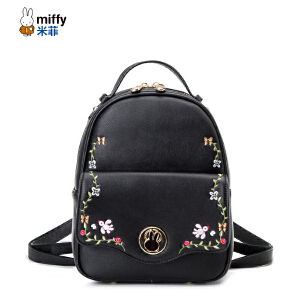 Miffy/米菲2017新款双肩包 韩版时尚刺绣花卉背包书包女包包潮